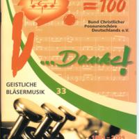 GB 33 cover